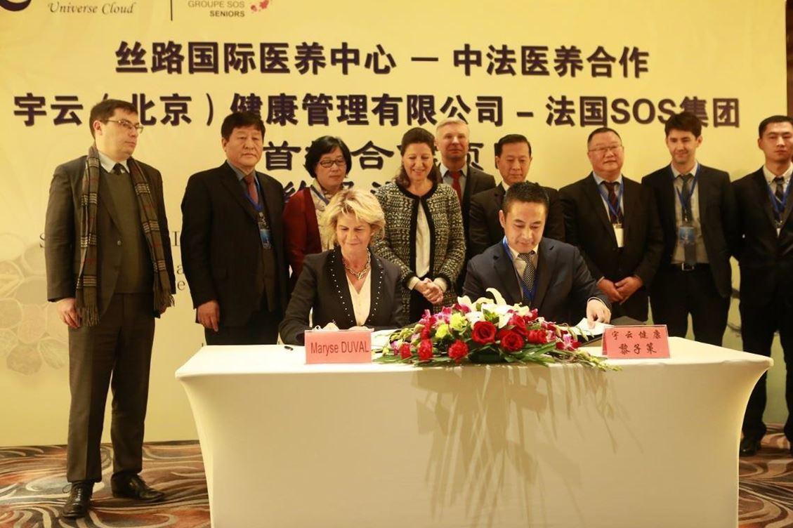 Guide des maisons de retraite avec Capgeris, portail d'information pour les  personnes agées : Le groupe SOS continue à tracer son sillon en Chine avec un nouveau partenariat