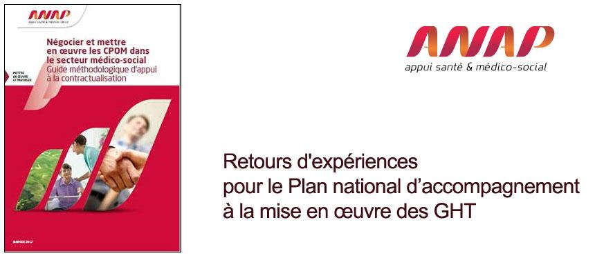 Guide des maisons de retraite avec Capgeris, portail d'information pour les  personnes agées : Quel retour d'expérience sur la mise en oeuvre d'un GHT?