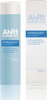 AhRt Cosmetics: et le vêtement devient cosmétique